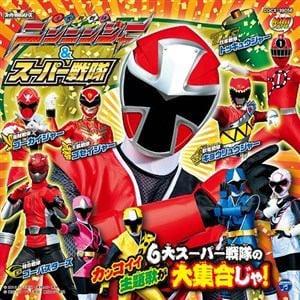 <CD> ミニアルバム 手裏剣戦隊ニンニンジャー&スーパー戦隊