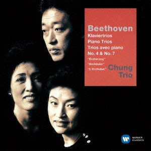 <CD> チョン・トリオ / ベートーヴェン:ピアノ三重奏曲第4番&第7番「大公」