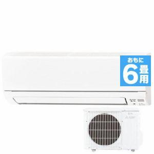 三菱 MSZ-GE2217-W ルームエアコン 「霧ヶ峰 GEシリーズ」 (6畳用) ピュアホワイト