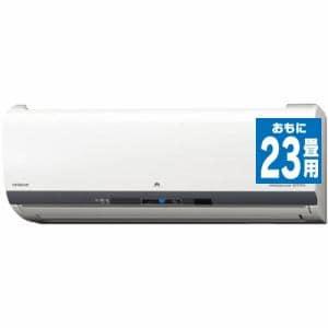 日立 RAS-EL71G2-W ルームエアコン 「ステンレス・クリーン 白くまくん ELシリーズ」 (23畳用)