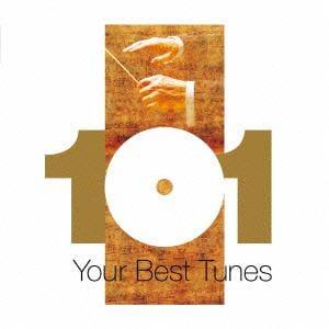 <CD> どこかで聴いたクラシック・ベスト101