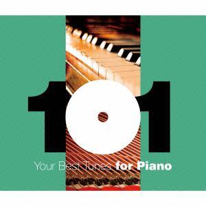 <CD> どこかで聴いたクラシック~ピアノ名曲ベスト101