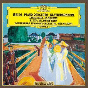 <CD> ジルベルシュテイン / グリーグ:ピアノ協奏曲、抒情組曲 他