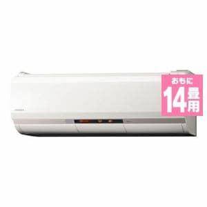 日立 RAS-XK40H2-W 寒冷地向けエアコン 「メガ暖 白くまくん XKシリーズ」 (14畳用)