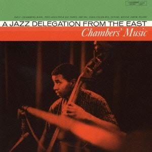 <CD> ポール・チェンバース / チェンバース・ミュージック