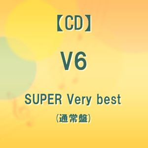<CD> V6 / SUPER Very best