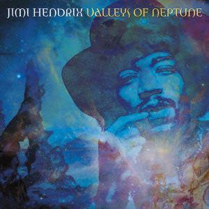 <CD> ジミ・ヘンドリックス / ヴァリーズ・オブ・ネプチューン