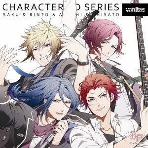 <CD> vanitas / ボーイフレンド(仮)キャラクターCDシリーズ vanitas(初回限定盤)