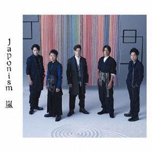 <CD> 嵐 / Japonism(通常盤)(CD2枚組)
