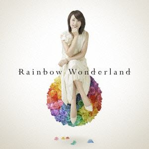 <CD> 石田燿子 / Rainbow Wonderland