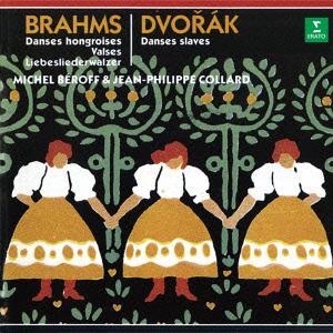 <CD> ベロフ/コラール / ブラームス:ハンガリー舞曲集、ドヴォルザーク:スラヴ舞曲集