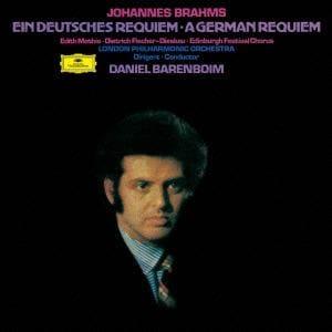 <CD> バレンボイム / ブラームス:ドイツ・レクイエム