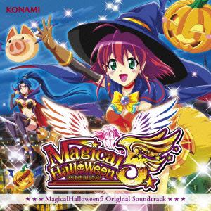 Magical Halloween 5 Original Soundtrack(DVD付)