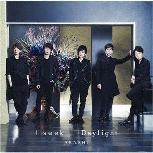 <CD> 嵐 / I seek/Daylight(初回限定盤1)(DVD付)