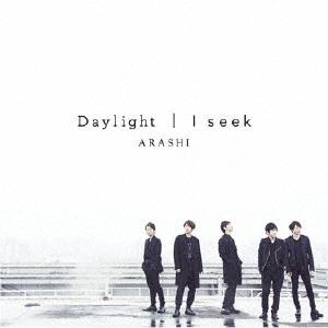 <CD> 嵐 / I seek/Daylight(初回限定盤2)