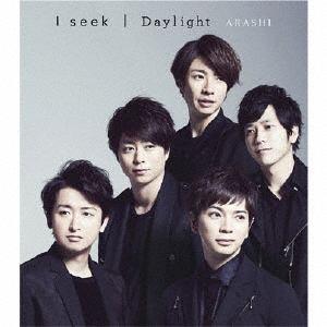<CD> 嵐 / I seek/Daylight(通常盤)