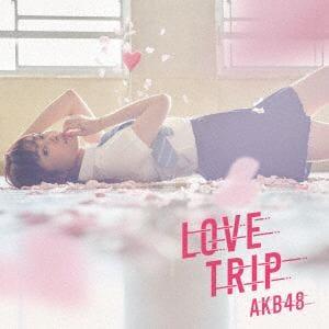 <CD> AKB48 / LOVE TRIP / しあわせを分けなさい<Type A>(通常盤)(DVD付)