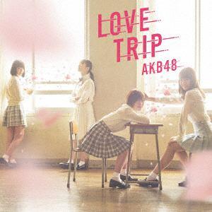 <CD> AKB48 / LOVE TRIP / しあわせを分けなさい<Type C>(通常盤)(DVD付)