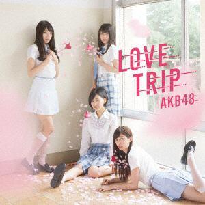 <CD> AKB48 / LOVE TRIP / しあわせを分けなさい<Type D>(通常盤)(DVD付)