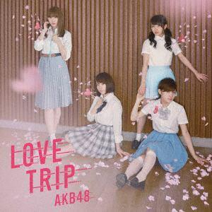 <CD> AKB48 / LOVE TRIP / しあわせを分けなさい<Type E>(通常盤)(DVD付)