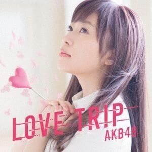 <CD> AKB48 / LOVE TRIP / しあわせを分けなさい<Type A>(初回限定盤)(DVD付)