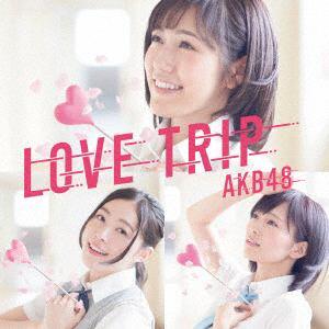 <CD> AKB48 / LOVE TRIP / しあわせを分けなさい<Type B>(初回限定盤)(DVD付)