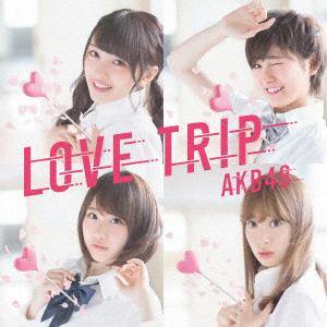 <CD> AKB48 / LOVE TRIP / しあわせを分けなさい<Type E>(初回限定盤)(DVD付)