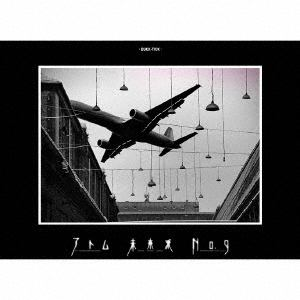 <CD> BUCK-TICK / アトム 未来派 No.9(初回限定盤A)(Blu-ray Disc付)