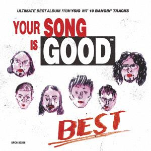<CD> YOUR SONG IS GOOD / YOUR SONG IS GOOD / BEST