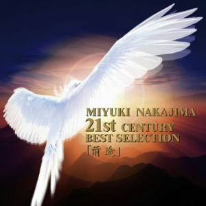 <CD> 中島みゆき / 中島みゆき・21世紀ベストセレクション『前途』
