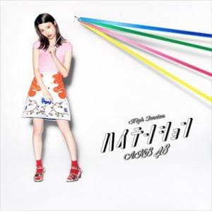 <CD> AKB48 / ハイテンション(Type A)(通常盤)(DVD付)