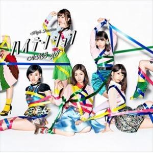 <CD> AKB48 / ハイテンション(Type C)(通常盤)(DVD付)