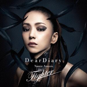<CD> 安室奈美恵 / Dear Diary/Fighter(DVD付)