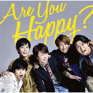 <CD> 嵐 / Are You Happy?(通常盤)