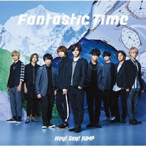 <CD> Hey!Say!JUMP / Fantastic Time(初回限定盤)(DVD付)