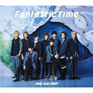 <CD> Hey!Say!JUMP / Fantastic Time(通常盤)