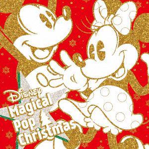 <CD> ディズニー / Disney Magical Pop Christmas