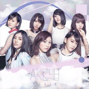 【オリジナル特典終了】<CD> AKB48 / サムネイル(Type B)