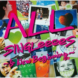 <CD> GReeeeN / ALL SINGLeeeeS~&New Beginning~(通常盤)