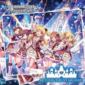 <CD> IDOLM@STER CINDERELLA GIRLS!! / THE IDOLM@STER CINDERELLA GIRLS STARLIGHT MASTER 08 BEYOND THE STARLIGHT