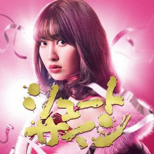 【オリジナル特典終了】<CD> AKB48 / シュートサイン(Type A)(初回限定盤)(DVD付)