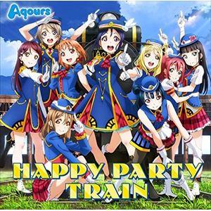 <CD> Aqours / HAPPY PARTY TRAIN(Blu-ray Disc付)