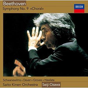 <CD> 小澤征爾 / ベートーヴェン:交響曲第9番「合唱」