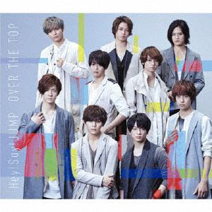 <CD> Hey!Say!JUMP / OVER THE TOP(通常盤)