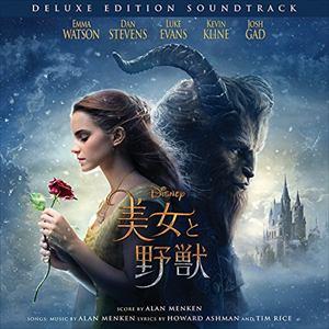 <CD> ディズニー / 美女と野獣 オリジナル・サウンドトラック デラックス・エディション(英語版)