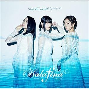 <CD> カラフィナ / into the world/メルヒェン(初回生産限定盤B)(Blu-ray Disc付)