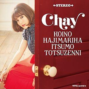 <CD> chay / 恋のはじまりはいつも突然に(初回限定盤)(DVD付)