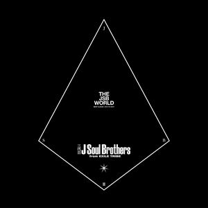 <CD> 三代目 J Soul Brothers from EXILE TRIBE / THE JSB WORLD(2DVD付)