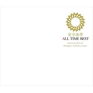 <CD> 安全地帯 / ALL TIME BEST