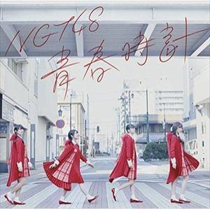 <CD> NGT48 / 青春時計(TypeB)(DVD付)